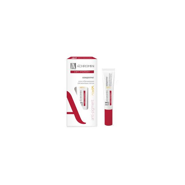 Achromin Anti Pigment Whitening Concentrate 15ml.jpg