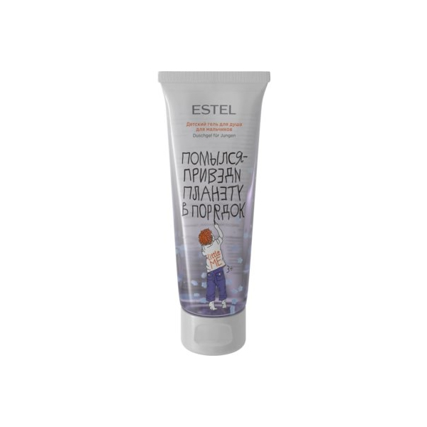 Estel Little Me Shower Gel for Boys.jpg