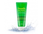 A'PIEU Smooth Body Peeling  green