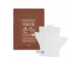 A'PIEU Softly Heating  Hand Mask 4 pairs