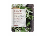 Pielor Vital Infusion Facial Sheet Mask Deep Clean