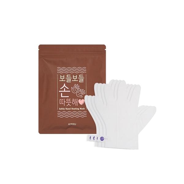 A'PIEU Softly Heating Mask hand.jpg