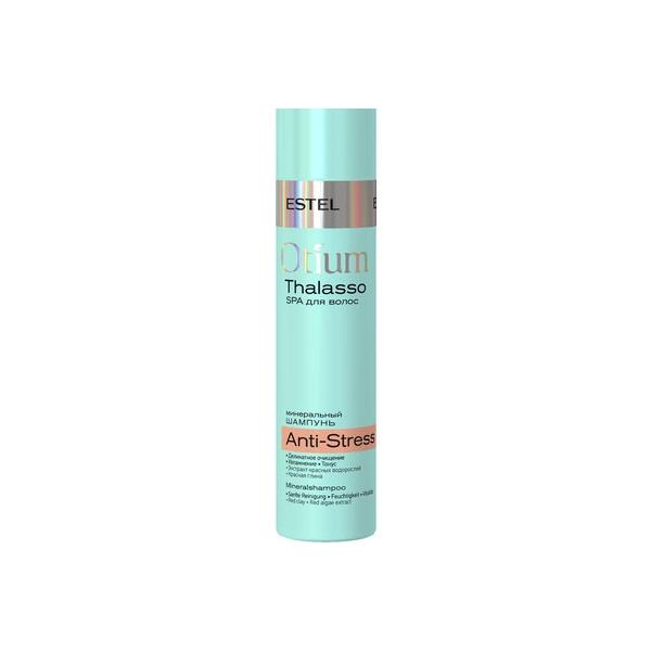 Estel Otium Thalasso Anti-Stress Mineral Shampoo.jpg