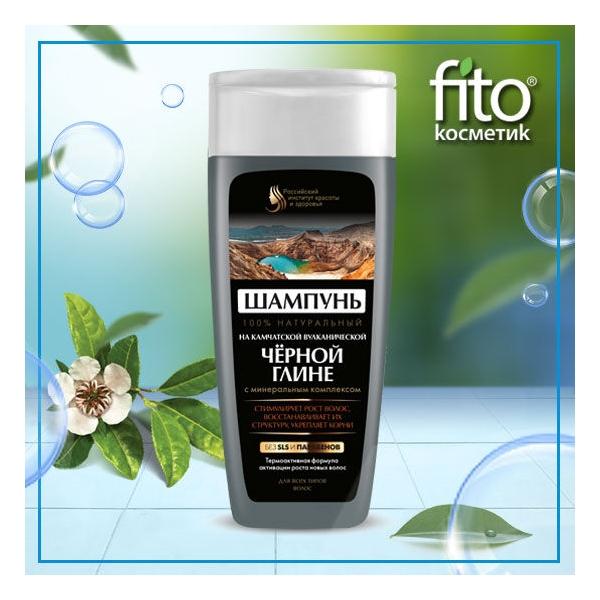 Fito Šampoon juustele Kamtšatka Musta savi baasil.jpg