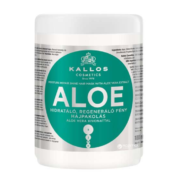 Kallos Aloe Vera Hair Mask .png