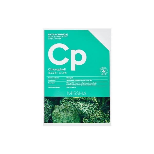 MISSHA Phytochemical Skin Supplement Sheet Mask rahustav mask.jpg