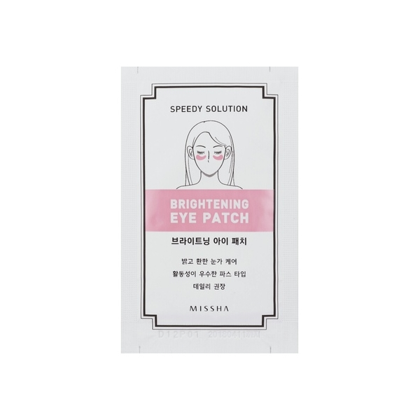 MISSHA Speedy Solution Brightening Eye Patch.jpg