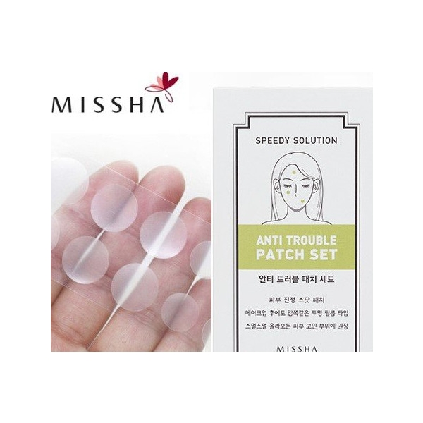 MISSHA Speedy Solution Anti Trouble Patch Set.jpg