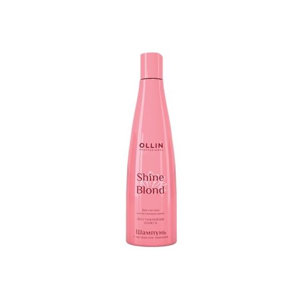 OLLIN Shine Blond Echinacea Shampoo.jpg