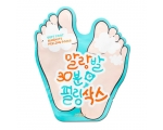A'PIEU Soft Foot Peeling Socks