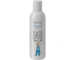 ESTEL LITTLE ME KIDS GENTLE SHAMPOO