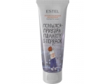 Estel Little Me Shower Gel for Boys