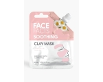 Face Facts Soothing Clay Mud Mask, Rahustav savimask kummel 60ml