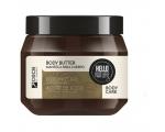 Hello Nature COCONUT OIL MOISTURE&REPAIR body butter, Niisutav ja taastav kehavõi kookosõliga