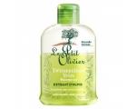 Le Petit Olivier Silmameigieemaldaja oliivipuulehtede ekstrakti ja oliivõliga 75ml
