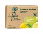 Le Petit Olivier Extra Mild Soap Lemon 100g