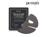Petitfee Black Pearl & Gold Hydrogel Mask