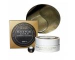Petitfee Black Pearl & Gold Hydrogel Eye Patch Silmapadjad   60 tk (30 kasutuskorraks)