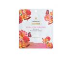 Sesderma Beauty Treats Natural Lifting Therapy Mask