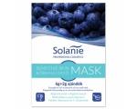 Solanie Alginate Sensitive Skin mask - Mustika ja C-vitamiiniga nahka rahustav mask tundlikule nahale.
