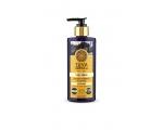 Tuva Siberica Nourishing Bio Cream-Shampoo