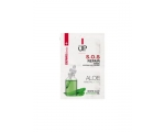 VERONA PROFESSIONAL SKIN UP S.O.S REPAIR MASK 2X5ml
