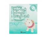 Elizavecca Milky Piggy Water Lock Hydrogel Melting Mask