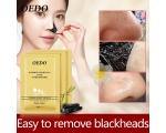 Oedo Bamboo Charcoal Mask